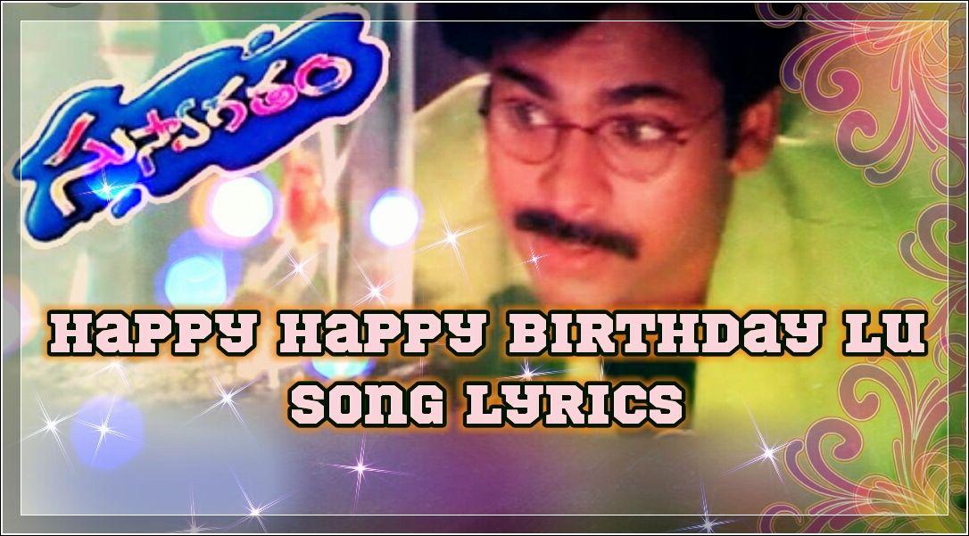 Happy Happy Birthday Lu Song Lyrics From Suswagatham Pawan Kalyan Song Lyrics Lyrics Songs