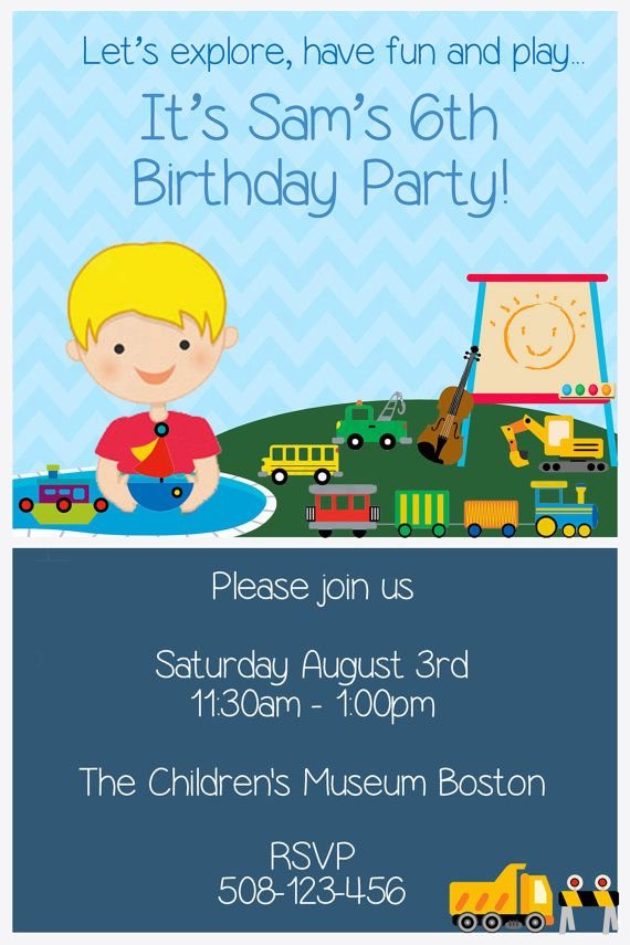 children s museum themed digital birthday invitation party ideas
