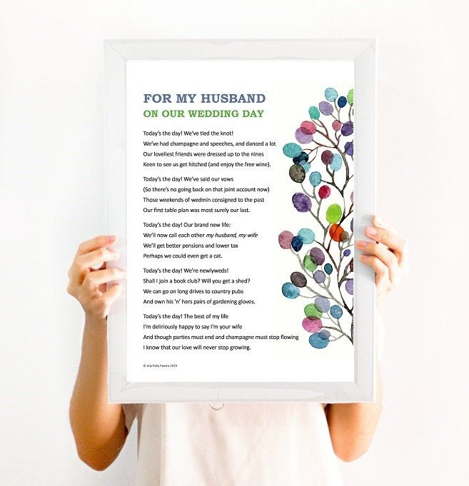 Gift For My Husband On Our Wedding Day: Framed Romantic Poem: 'For My Wife/husband On Our Wedding
