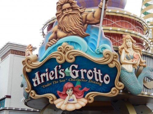 Disney Character Dining at Disneyland!
