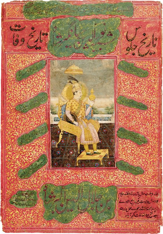 Jahangir Seated On Throne As The World Seizer Last Emperor Sufi Saints Greatful