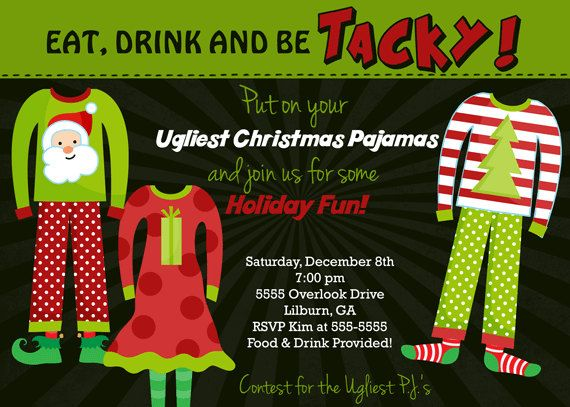 Ugly Pajamas Holiday Party Invitation by PartyPopInvites on Etsy - holiday party invitation