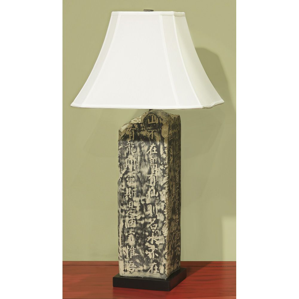 Asian Table Lamps Zen Calligraphy Table Lamp  Oriental Decor  Pinterest
