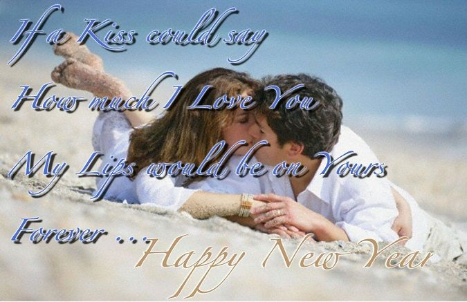 best hd couple wallpaper new year