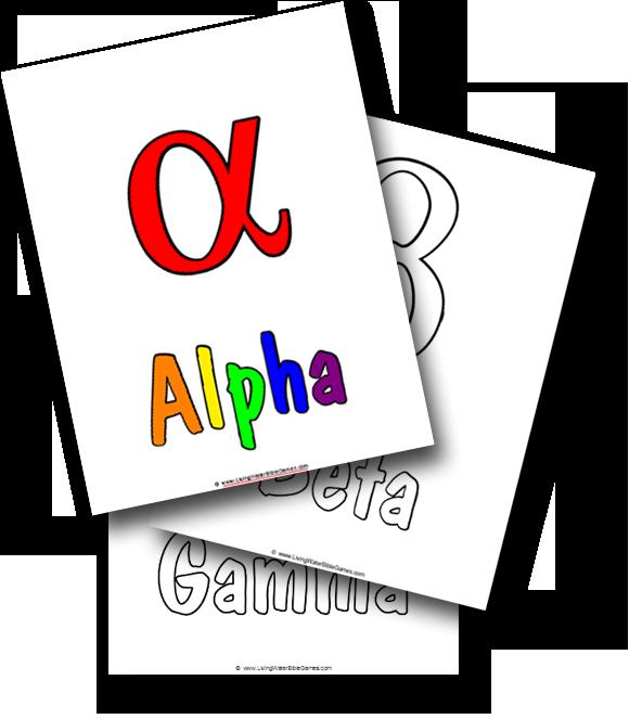 Greek Alphabet Coloring Pages Alphabet Coloring Pages Greek Alphabet Greek Language Learning