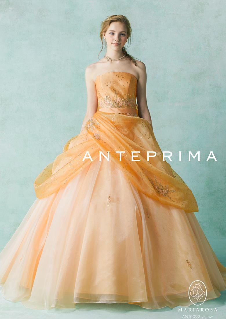 anteprima | dress | Pinterest | Bälle und Braut