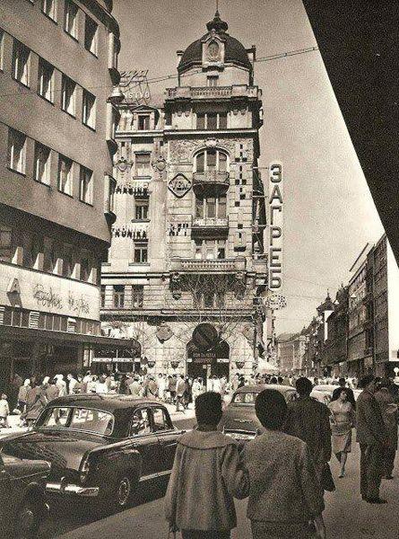 Proslost U Slikama Belgrade Serbia Belgrade Beograd