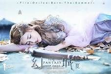 ice fantasy Victoria Song - Yahoo Image Search Results