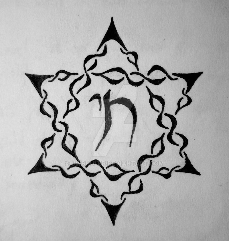 Tribal Star of David by jwshuler | Tattoo designs | Pinterest ...