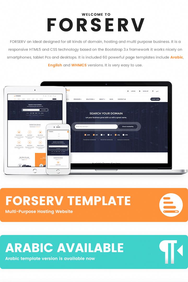 Forserv - WHMCS & HTML Responsive Web Hosting Template (RTL