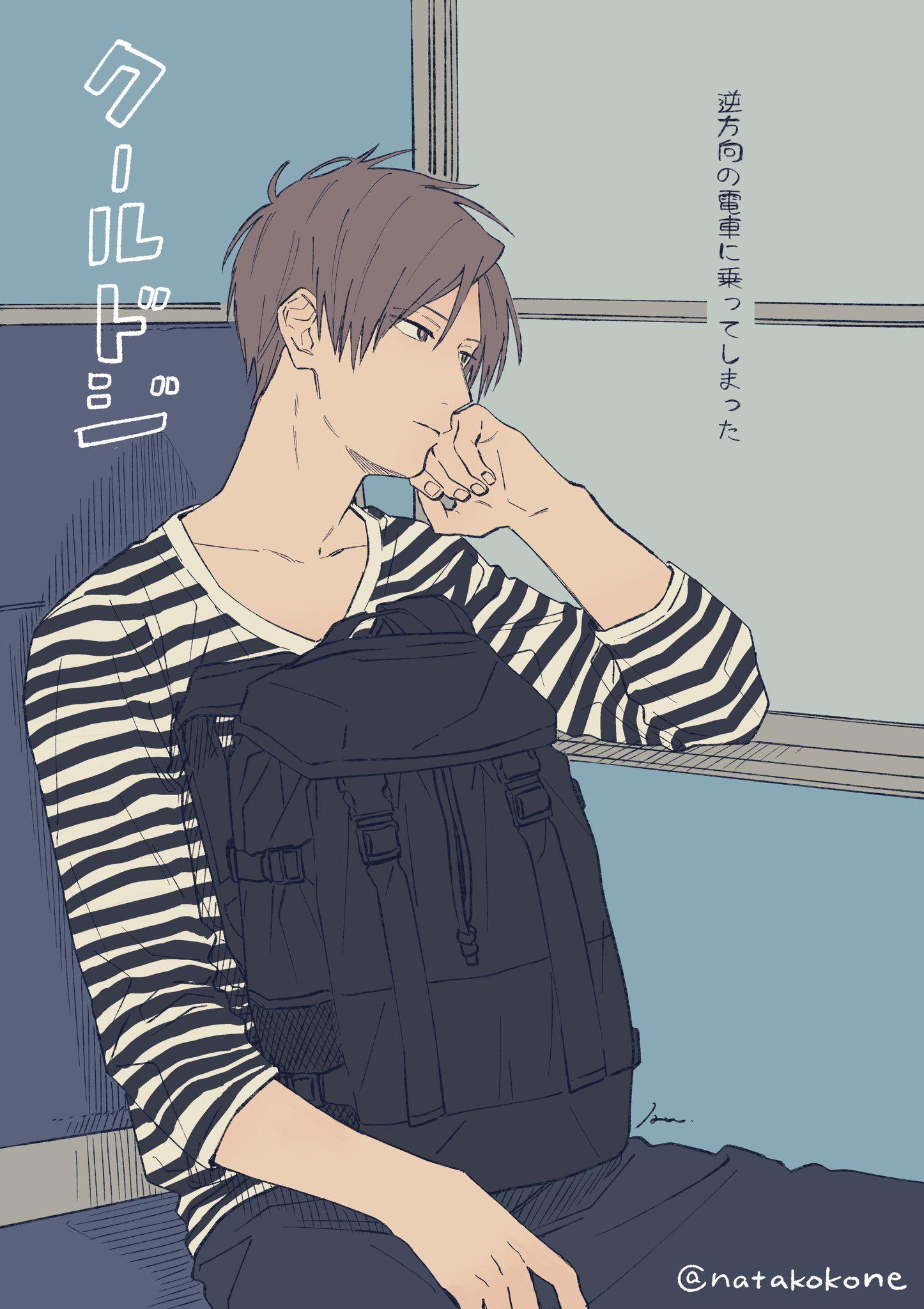 男の子 洋服 イラスト
