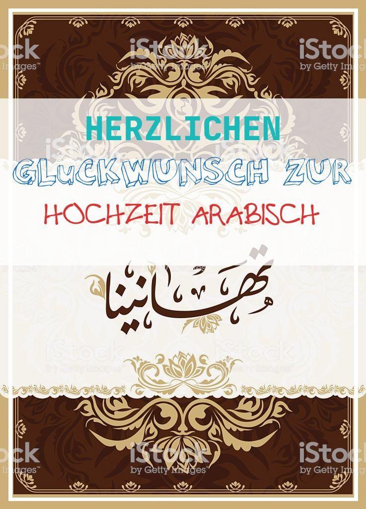 Good 14 Herzlichen Gluckwunsch Zur Hochzeit Arabisch Wedding Arabic Calligraphy Concept