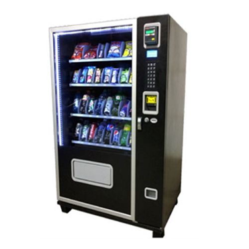 Avanti vending machines is a leading supplier of all types ...