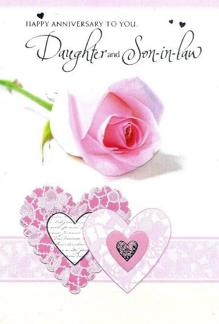 Happy anniversary poems for daughter st wedding