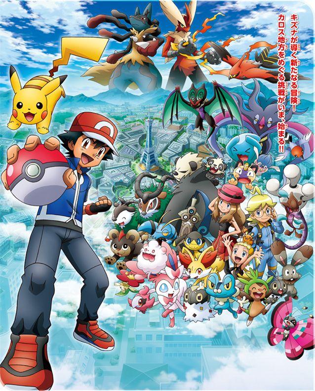 Pokemon Xyz - Image 1