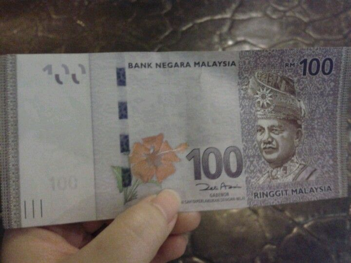 Oh...the new rm100 note