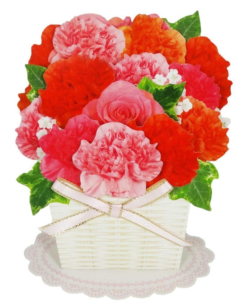 Flowers In Basket Rose Carnation Pop Up Greeting Card Carnation