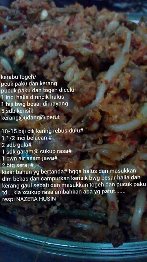 Kerabu Tauge Pucuk Paku Dan Kerang Yummy Food Delicious Food