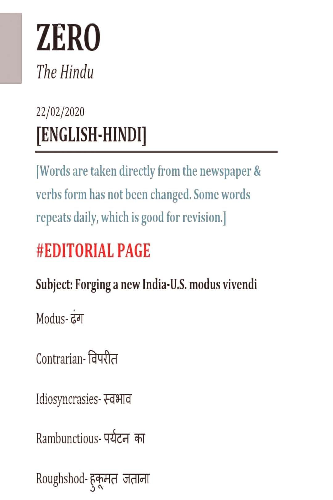 Telegram 22022020 Channel Please Daily Hindu Join Text For