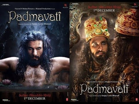 #Padmavati Movie Official #Trailer | Fan Made | Real Story ...