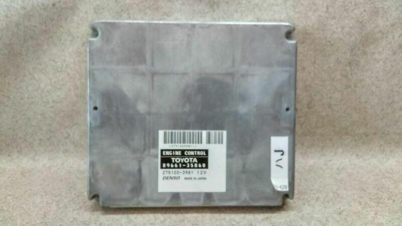 Engine Computer Ecm 8966135b60 Electronic Control Module Fits 06