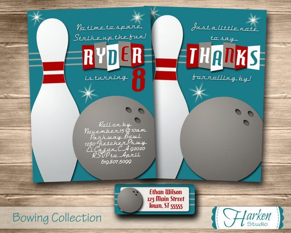 Bowling Birthday Party Invitation Printable By HarkenStudio