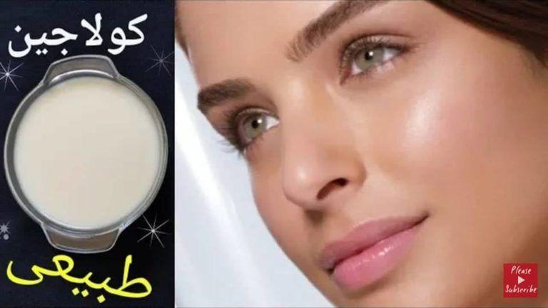 كولاجين طبيعي رائع لوجه كالقمر مشدود خالي من كل العيوب في أسبوع فقط Beauty Skin Care Routine Beauty Care Body Treatments