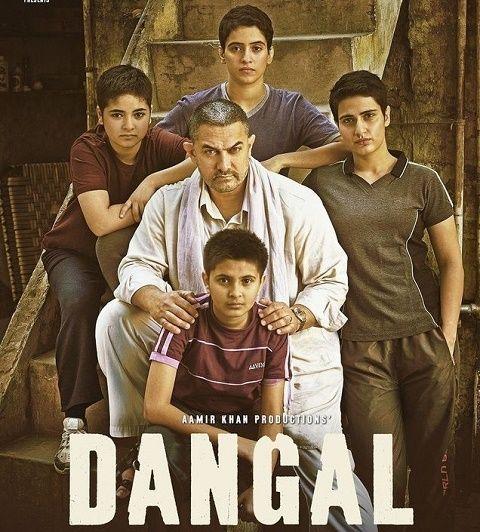 مشاهدة فيلم Dangal 2016 مترجم أون لاين