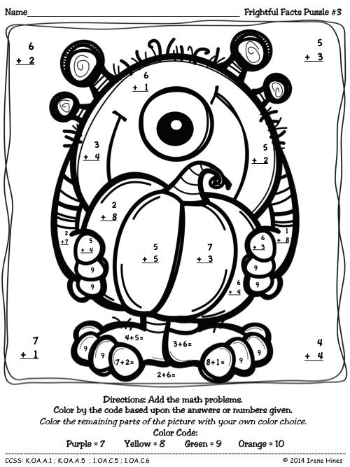 Frightful Facts Basic Addition Halloween Color By The Code Math Puzzles This Unit Is Aligned To The Ccss Each Halloween Math Math Coloring First Grade Math
