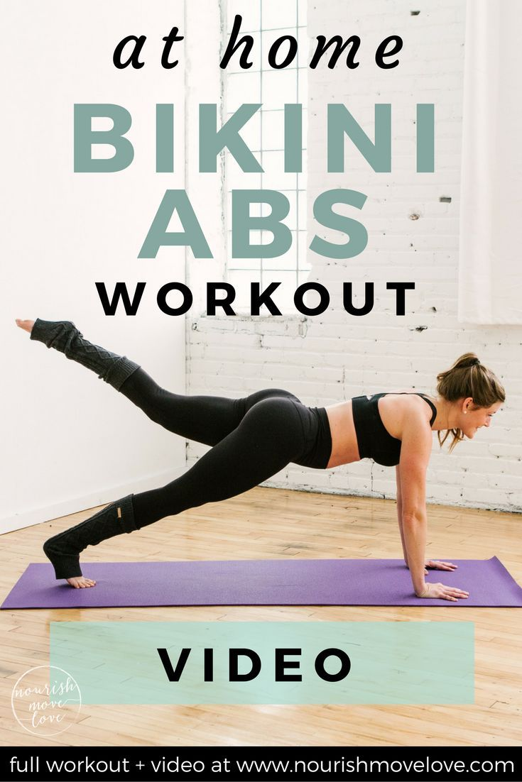 10 Minute Barre Core Workout {Butt + Abs | Barre workout, Exercises ...