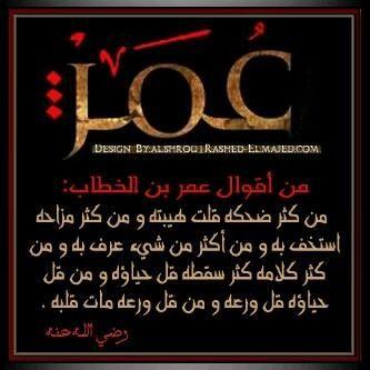Pin By Zeineb Cherni On Islam Wisdom Quotes Islamic Quotes Quran Islamic Quotes