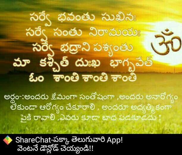 Pin By Ramachandranbarli On Ramachandran Barli Telugu