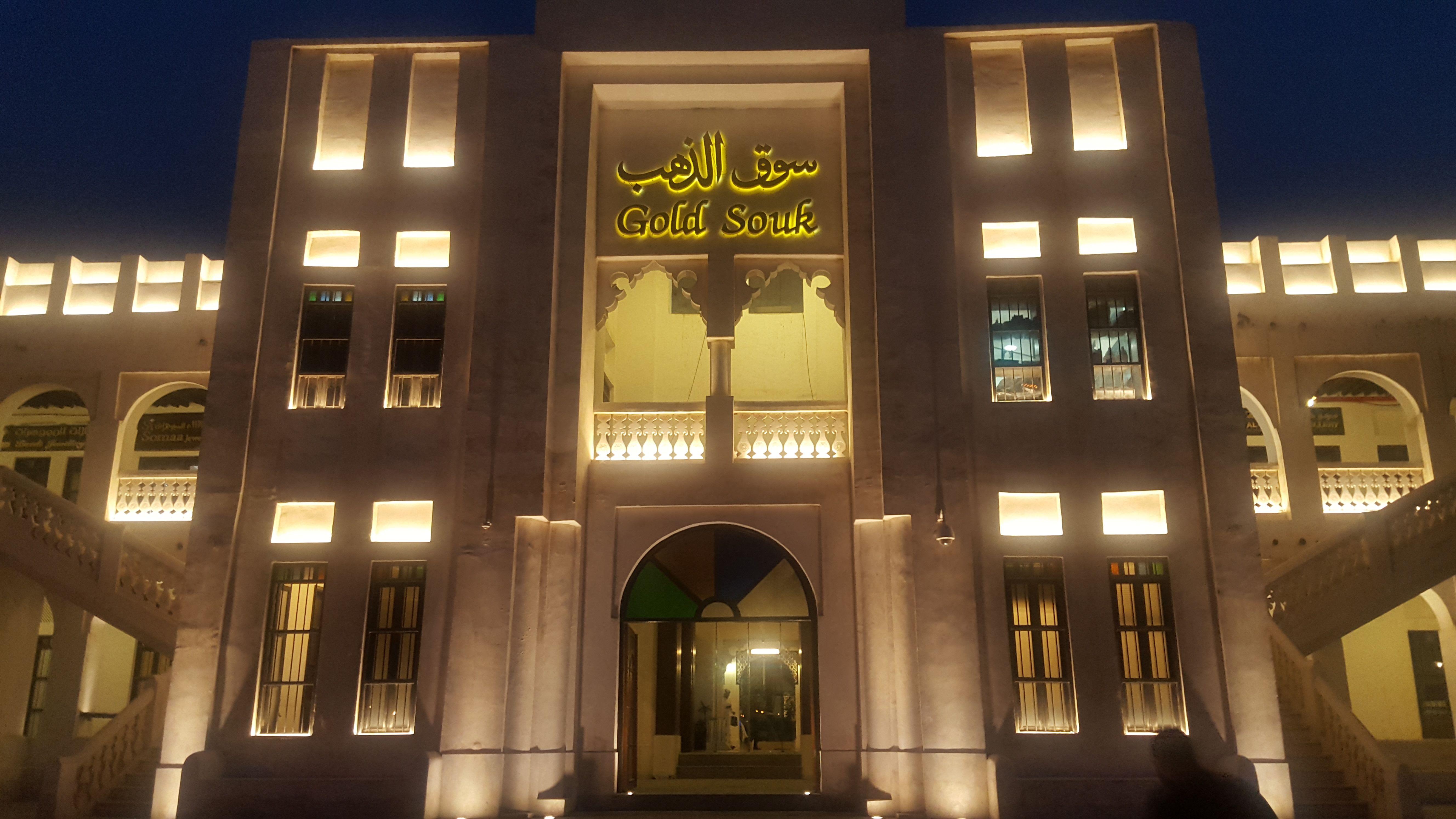 Gold Souq, Souq Waqif, Doha, Qatar | Nexo Luce Architectural