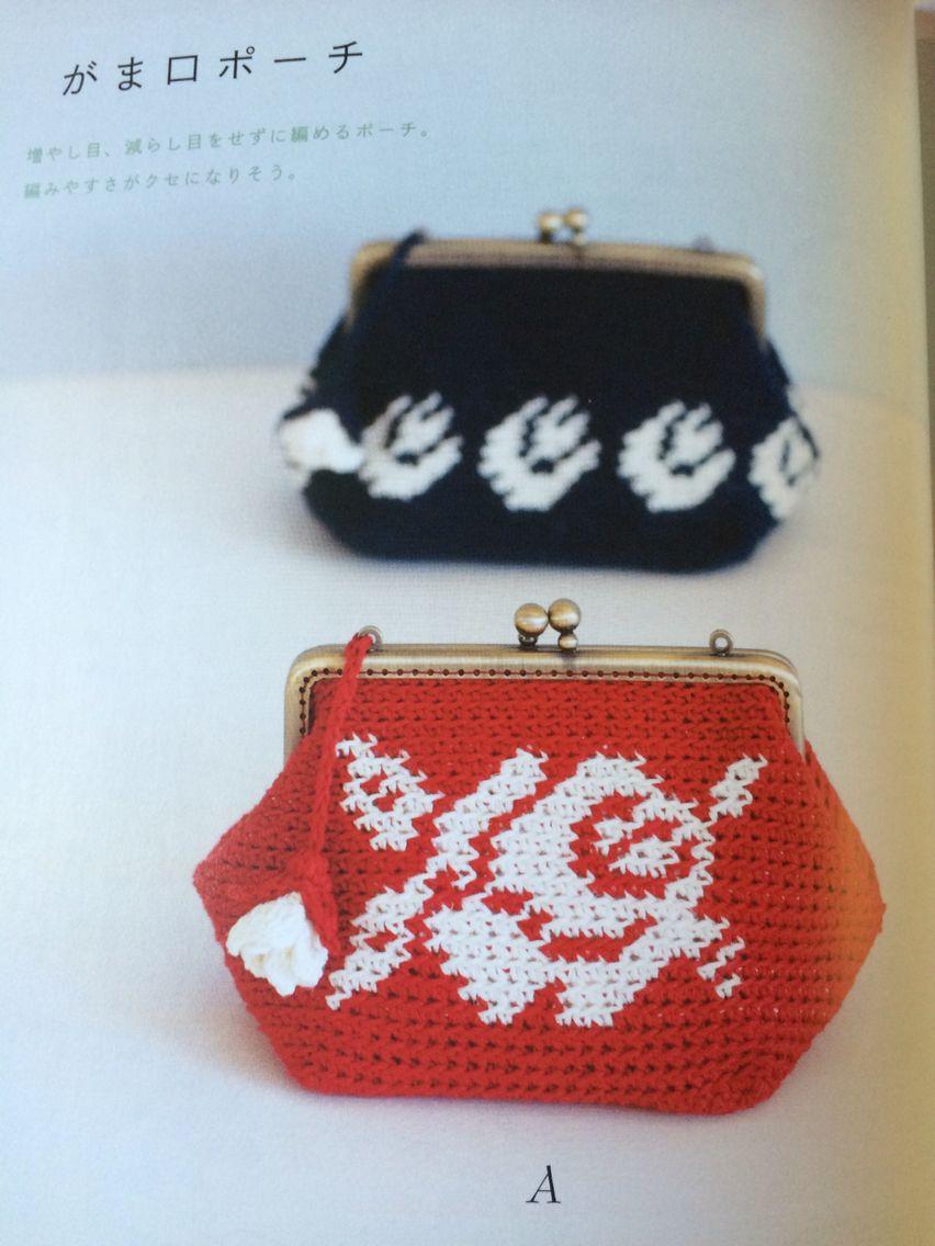 かぎ針編みの薔薇いっぱいこもの #crochet #rose #purse #今村曜子