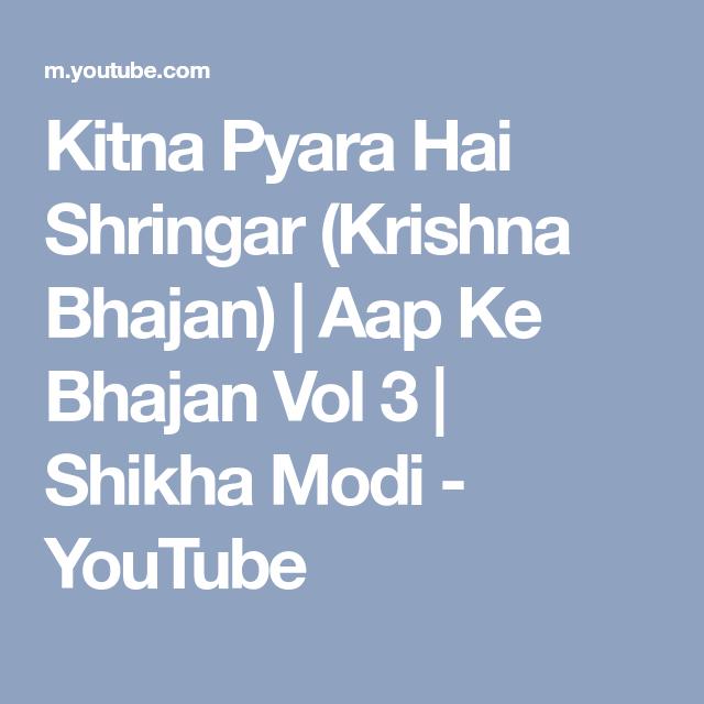 Kitna Pyara Hai Shringar - Arparis