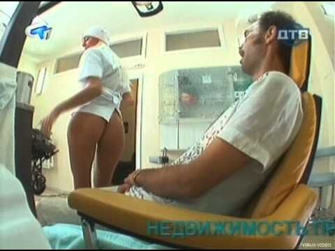 Sexy Candid Camera The Dental Assistant 349