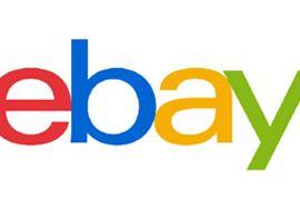 EBay: The Next Luxury Fashion Frontier?