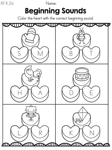 Valentine S Day Literacy Activities Kindergarten Distance Learning Kindergarten Literacy Worksheets Literacy Activities Kindergarten Kindergarten Literacy Valentine worksheet for kindergarten