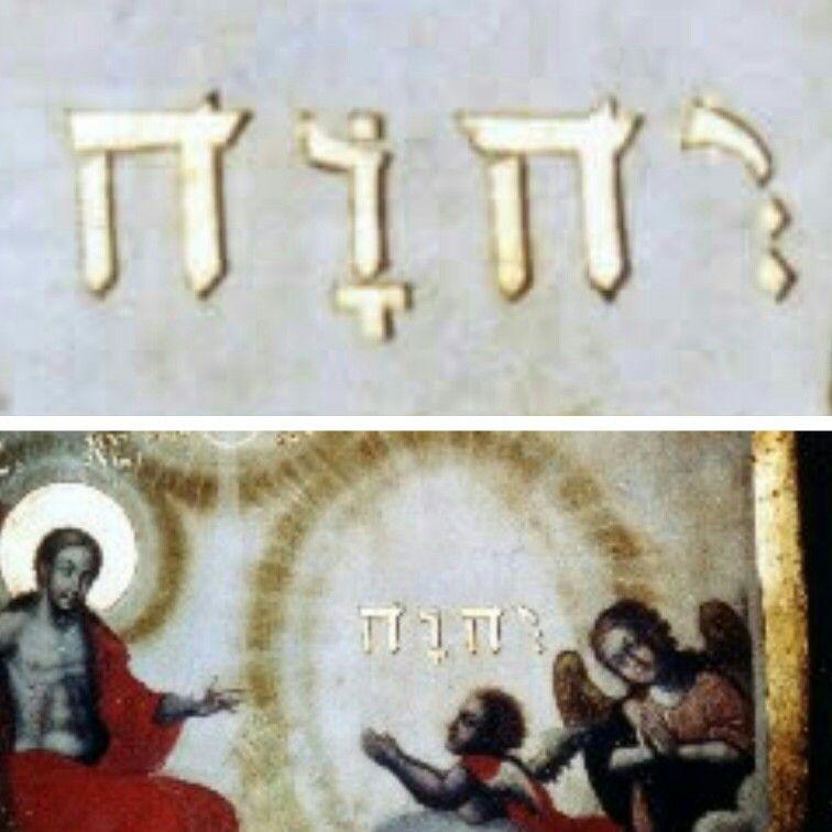 At The Kiev Pechersk Lavra A Monastery In Ukraine Tetragrammaton
