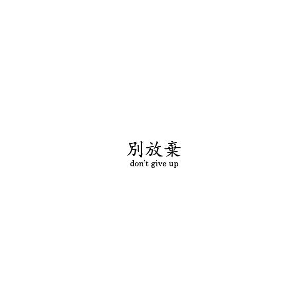 Tumblr Japanese Quotes Aesthetic Words Words