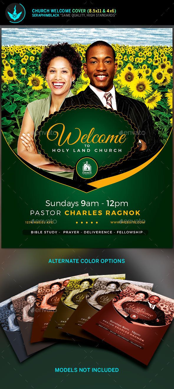Church Welcome Cover Template 2 Churches Template And Flyer Template