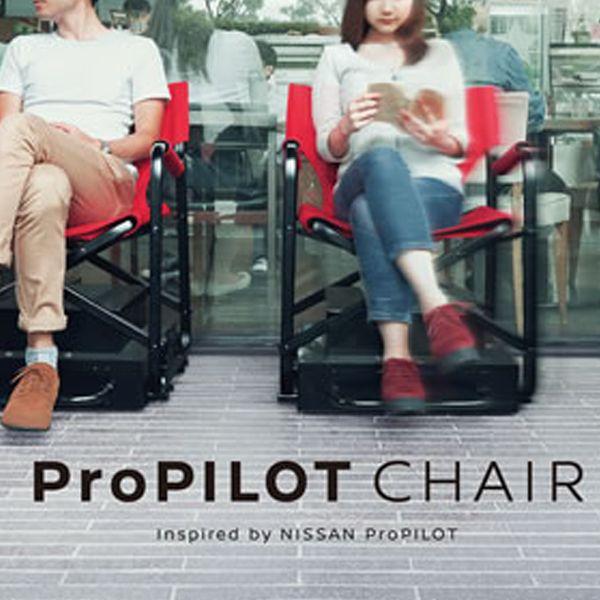 NISSAN NEWS: Nissan Creates An Autonomous Chair! Are You