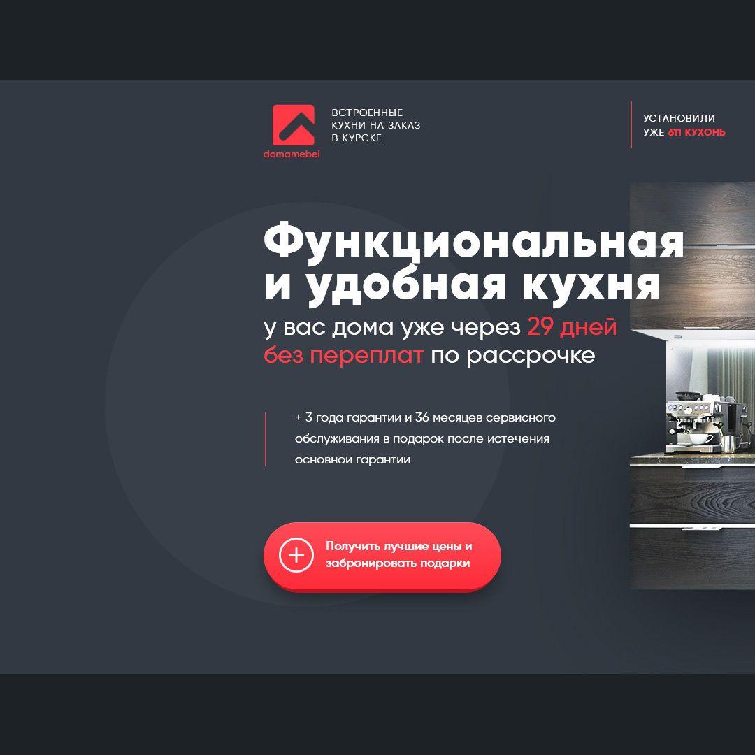 Блог дизайнера и фрилансерами удаленная работа на дому в москве дизайнер