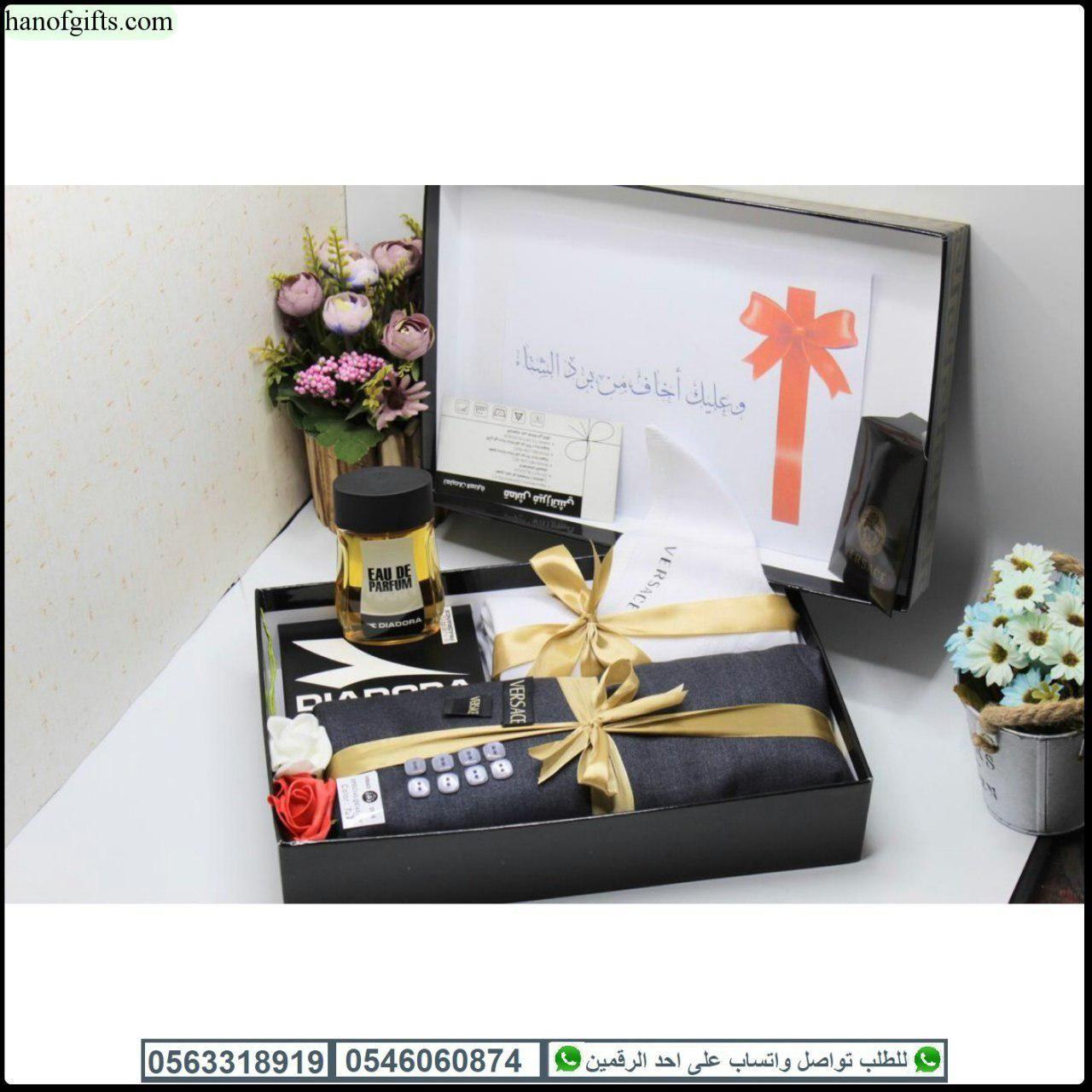 قماش فرزاتشي رجالي Versace مع شماغ ابيض فرزاتشي و عطر دادورا هدايا هنوف Gift Wrapping Gifts Wrap