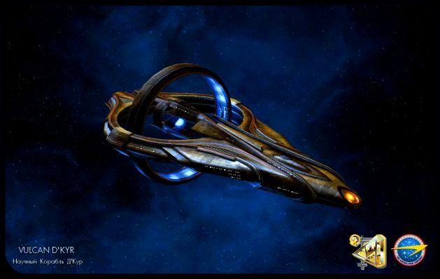 Star Trek Ships Wallpapers | George