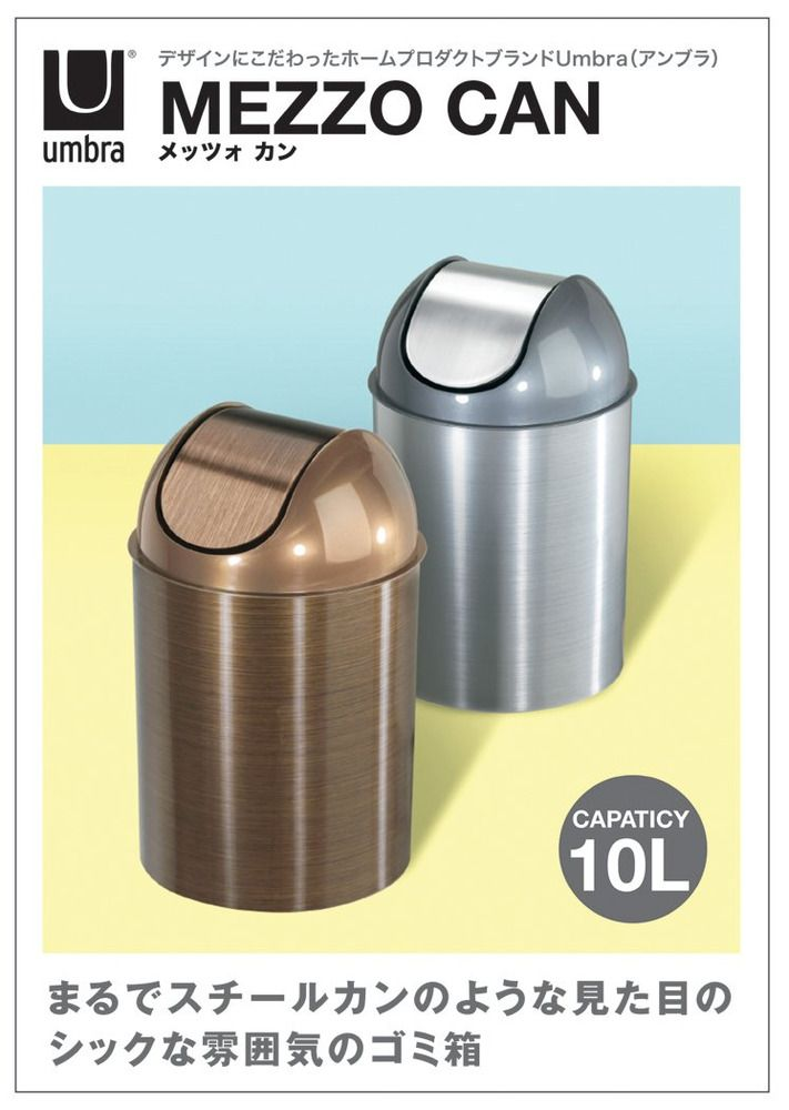 Garbage Can Ideas