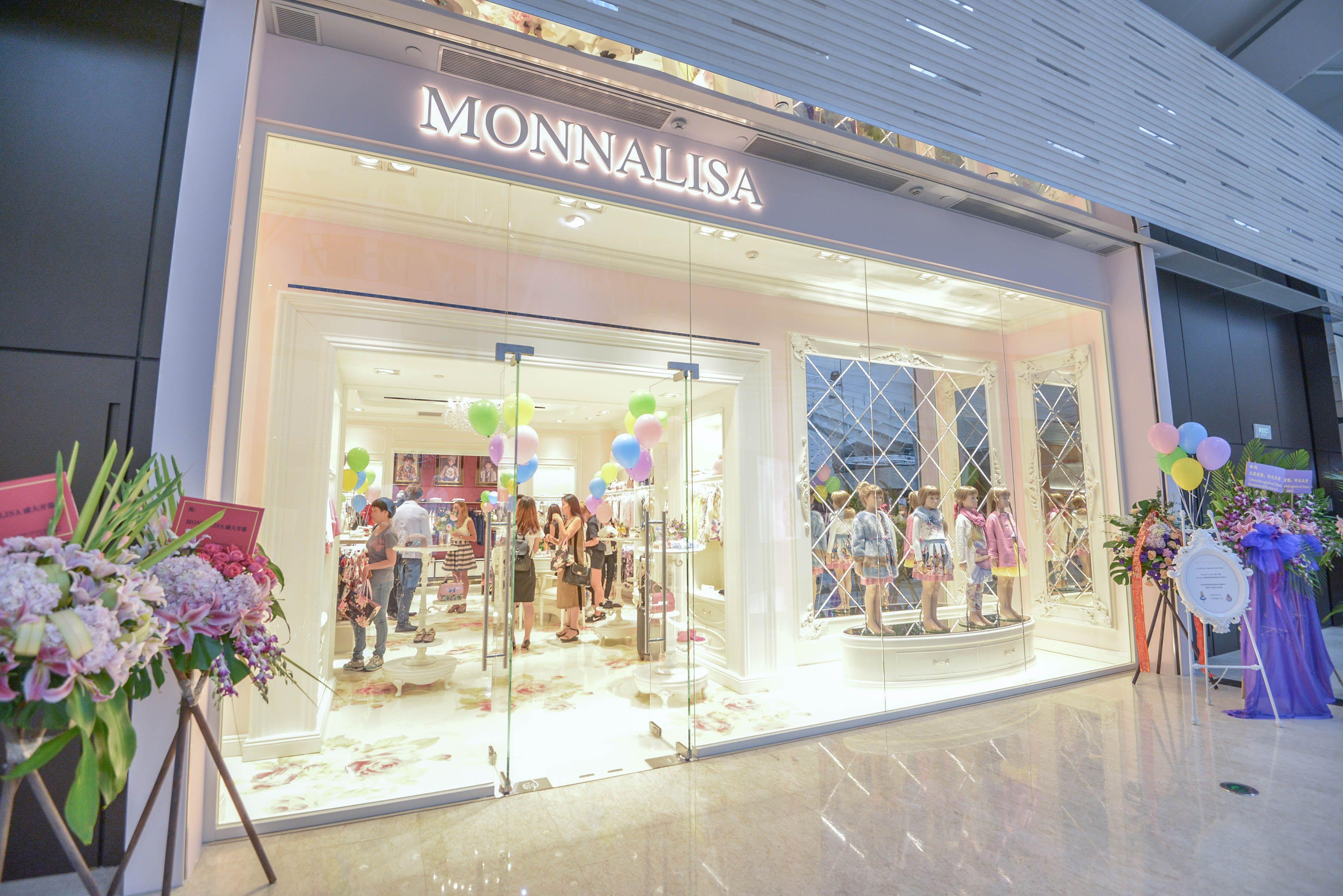 New Opening Monnalisa L Avenue At Shanghai Monnalisa Grandopening Alicethroughthelookinggl Decoracion Tienda De Ropa Decoración De Unas Tiendas De Ropa
