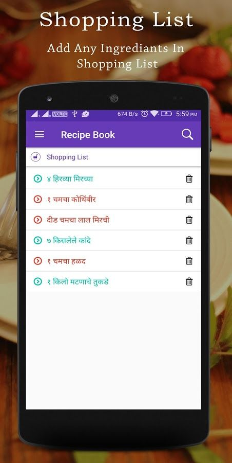 Pin by color9 infotech on marathi recipe book pinterest punjabi pin by color9 infotech on marathi recipe book pinterest punjabi recipes gujarati recipes and app share forumfinder Images
