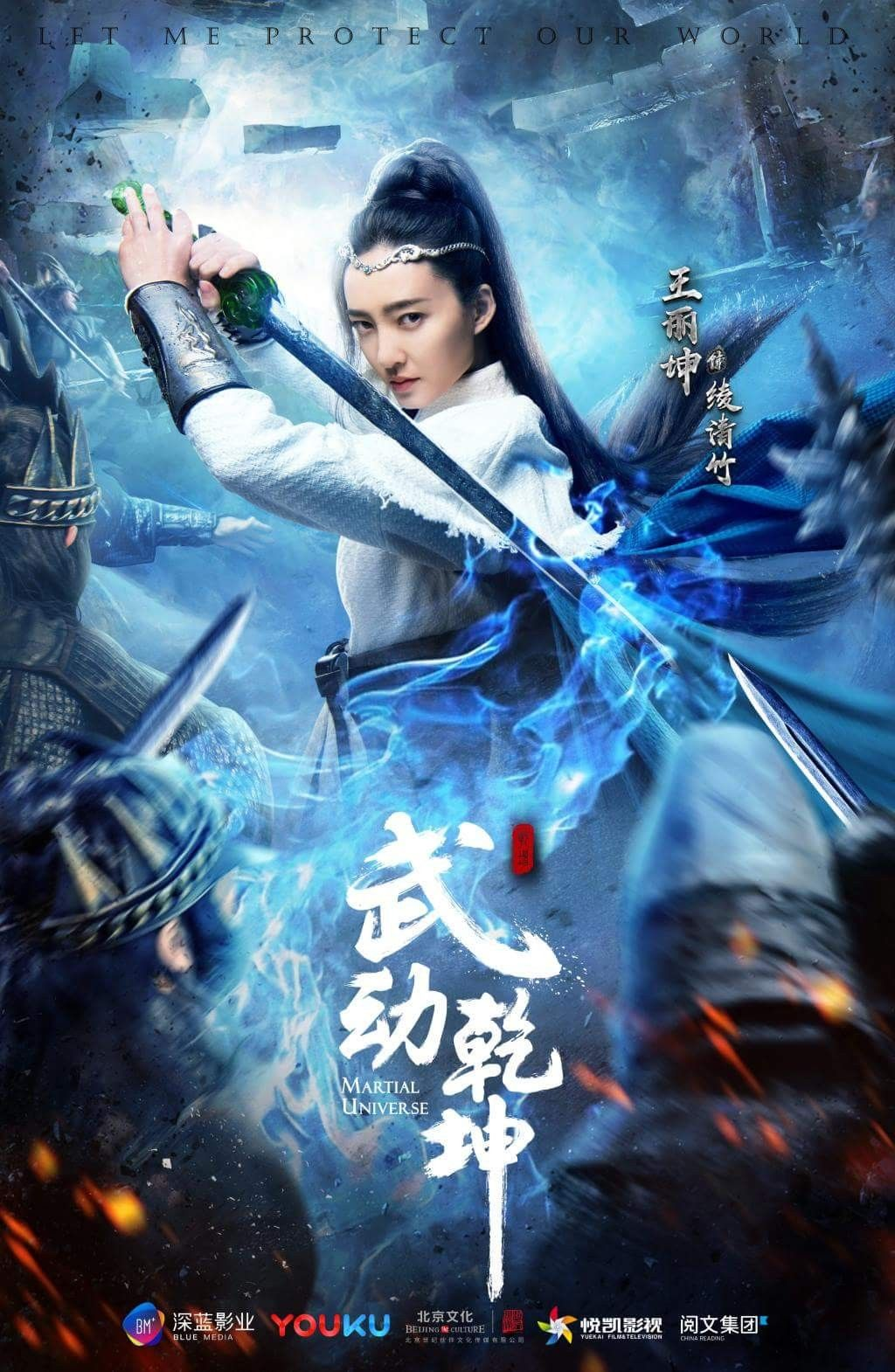 the legend of jade sword ep 1 eng sub dramacool