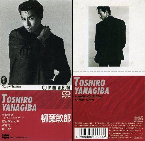 ボード Toshiro Yanagiba 柳葉敏郎 のピン